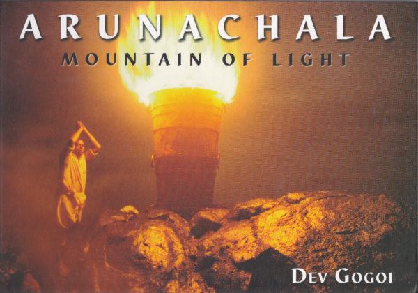 Arunachala Mountain of Light