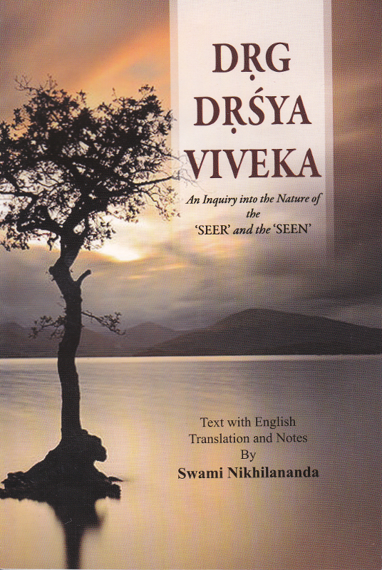 Drg Drsya Viveka