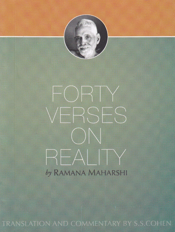Forty Verses on Reality