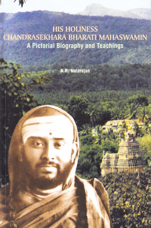 His Holiness Chandrashekara Bharathi