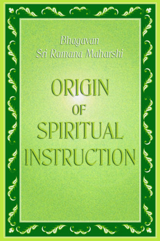 Origin-of-Spiritual-Instruction