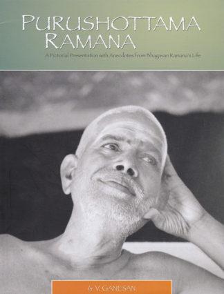 Purushottama-Ramana