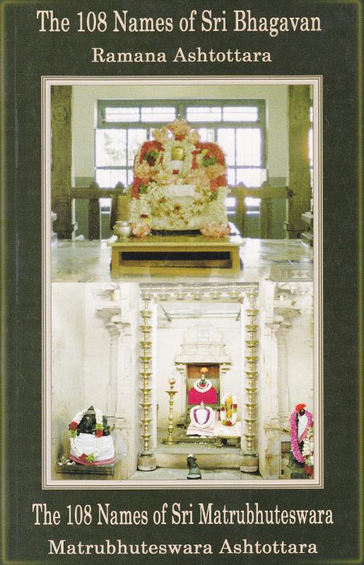 Ramana Ashtottara