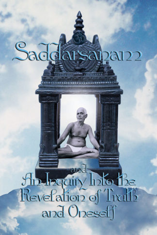 Saddarsanam
