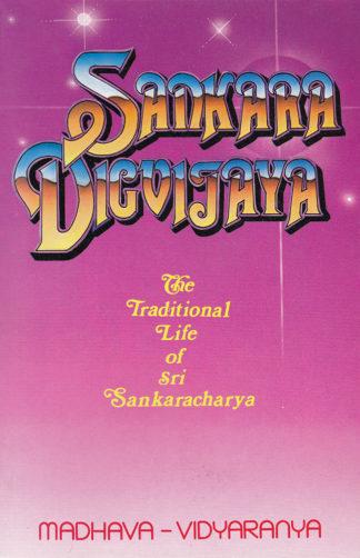 Sankara-Digvijaya-Paper