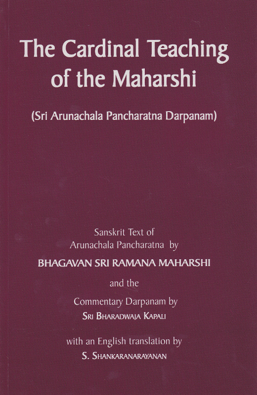 The Cardinal Teaching of the Maharshi