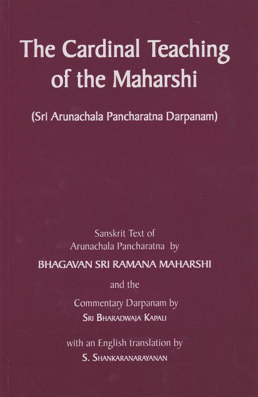 The Cardinal Teaching of the Maharshi