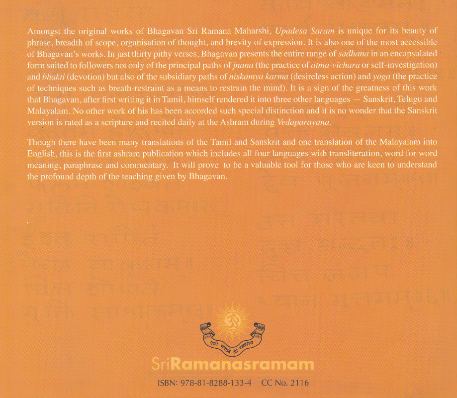 Upadesa Saram: The Complete Version in Four Languages Composed by Sri  Bhagavan