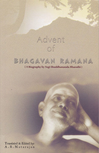 Advent of Bhagavan Ramana