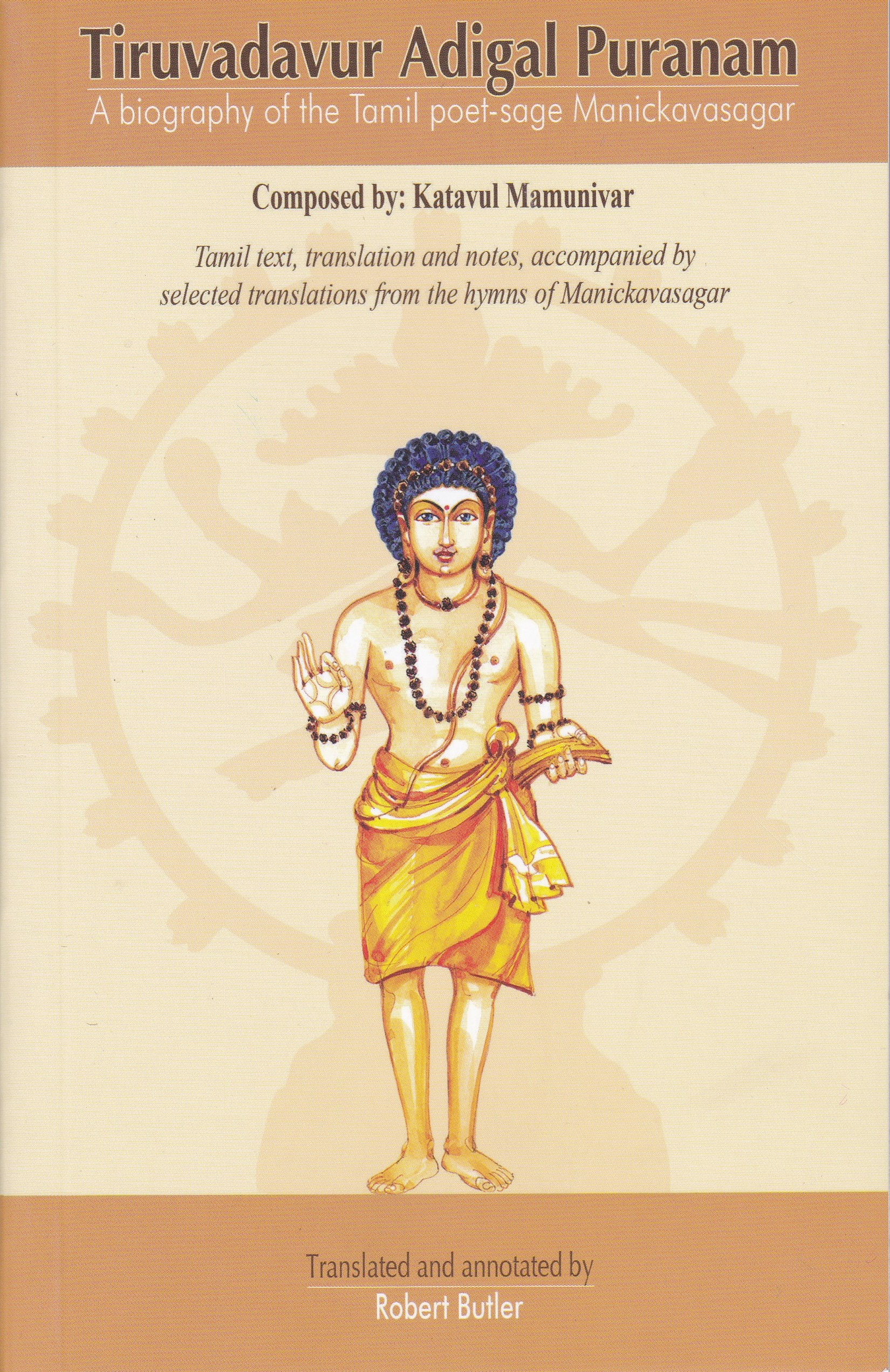 Biography of Manickavasagar