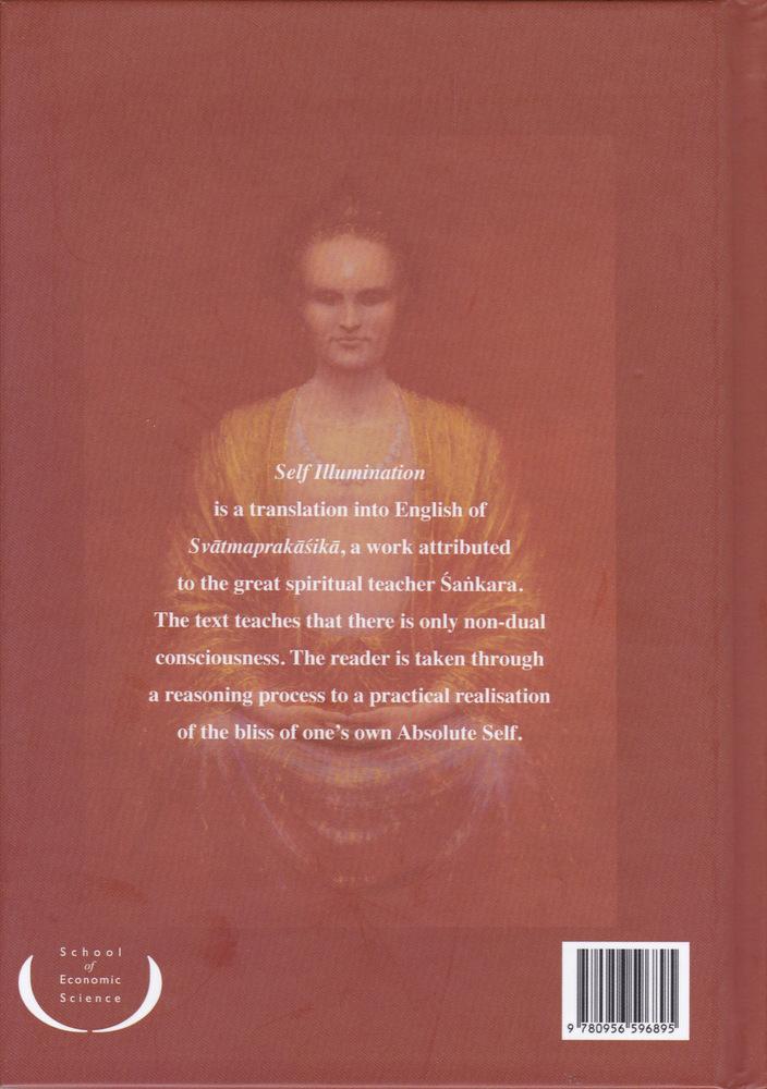 Self Illumination Backcover