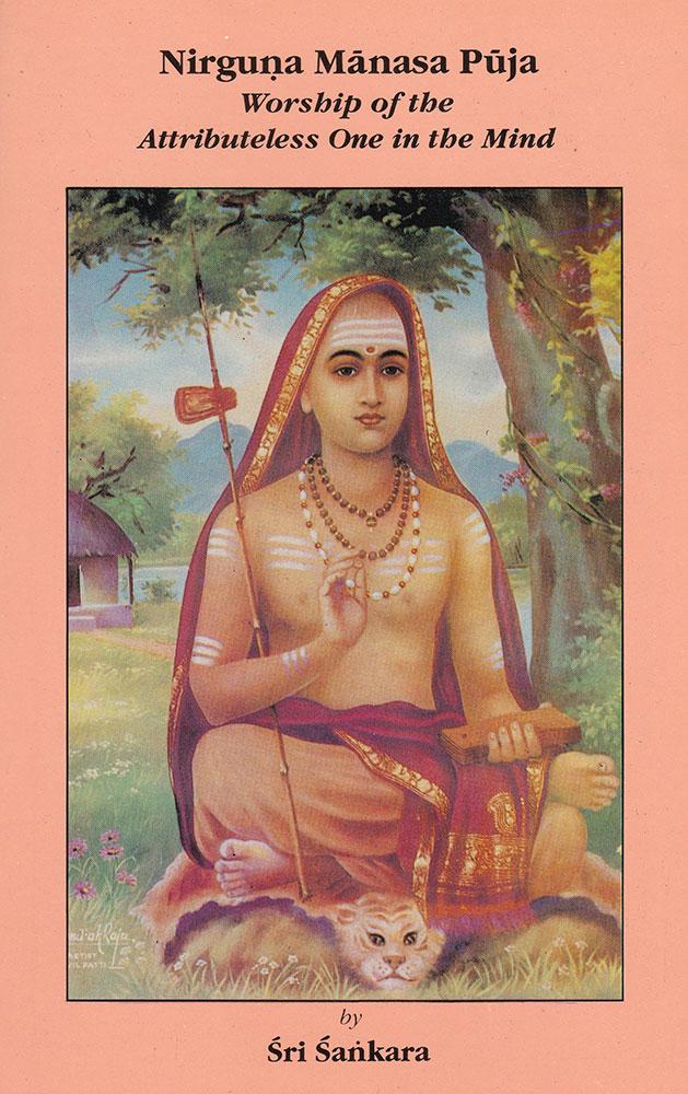 Nirguna Manasa Puja