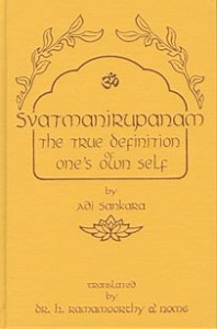 Svatmanirupanam, The True definition of one's own self