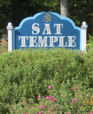 Temple entry sign